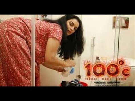 Watch Decadencia 2014 Full Movie Malayalam Movies 2014 100 176 C Malayalam Full Movie 2014 Teaser Shewata Menon Full Hd Movie