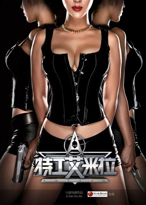 film action hot newest action packed trailer for collin chou s ameera