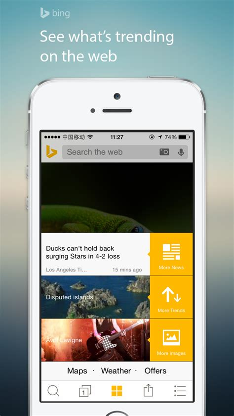 bing search app  lets  browse nearby bing offers