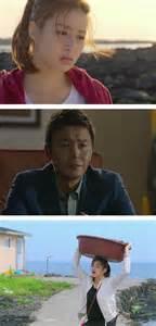 film korea terbaru warm and cozy spoiler added episode 4 captures for the korean drama