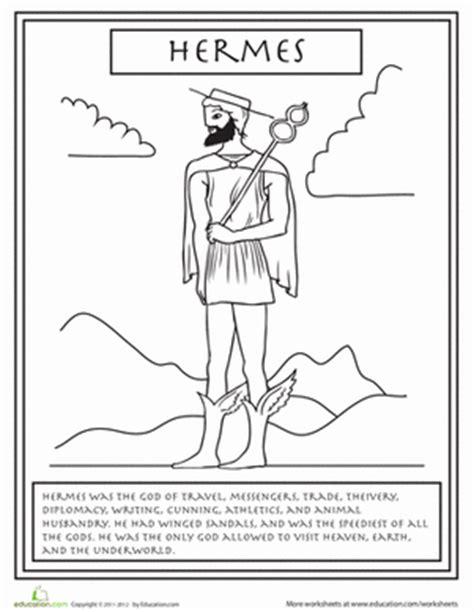 gods colouring book lyrics chords gods hermes worksheet education