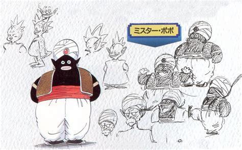 imagenes originales de dragon ball z bocetos originales de akira toriyama im 225 genes taringa