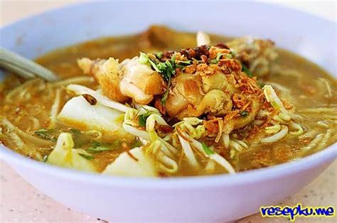 resep membuat soto ayam bumbu kuning kuliner resep masakan dan minuman indonesia share the