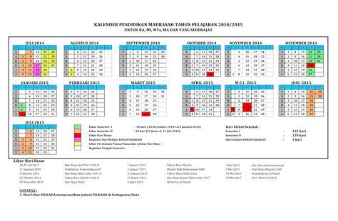 design kalender pendidikan kalender pendidikan tahun pelajaran 20142015 car