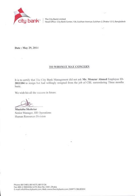 certification letter of resignation self resignation certificate