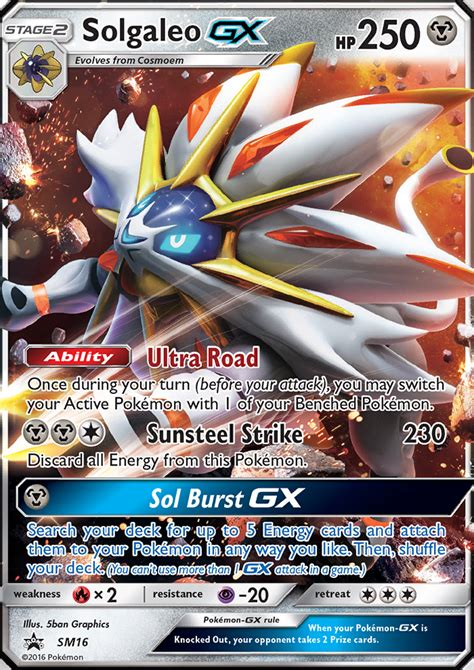 Can You Use An H M Gift Card Online - solgaleo gx sun moon promos sm16
