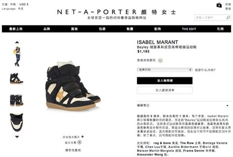 New From Net A Porter by Net A Porter Launches New Site For Asia Pacific Customers
