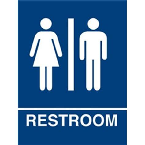 restroom logo clipart best