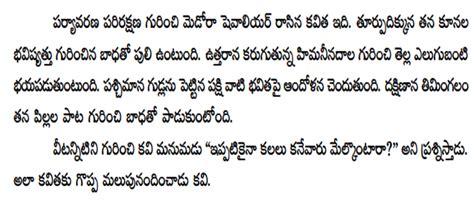 nick vujicic biography in hindi language about in telugu 100 images general awareness in telugu