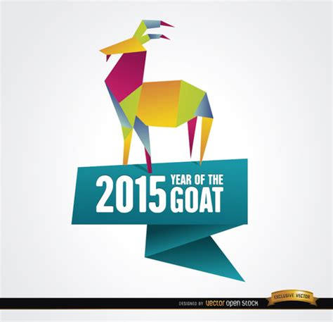 greeting card new year of the goat 2015 vector free download