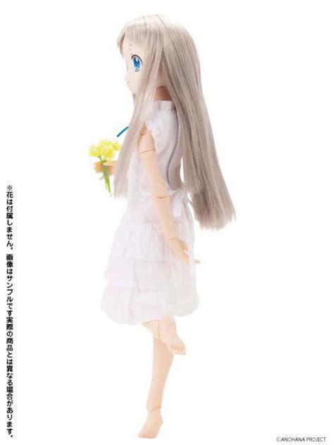 Pureneemo Flection Xs Boy Skin Color amiami character hobby shop neemo character