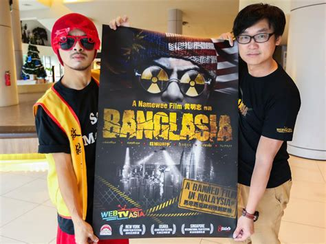 malaysian film news cinemaonline sg namewee starts crowd funding caign for