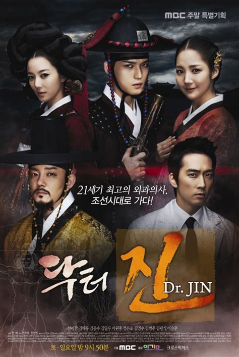 biography dvd list all korean drama series and movies list of genre period