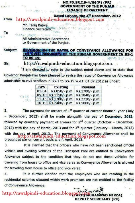 Promotion Notification Letter Govt Of Punjab Notification Of Increase In Conveyance Allowance For Punjab Government Employees 01 12 2012 And
