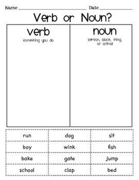 is layout a verb or noun free verb or noun sort cut and paste activity a plus