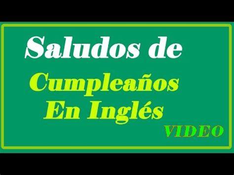 imagenes con frases de cumpleaños en ingles saludos de cumplea 241 os en ingles youtube