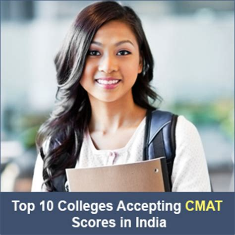 Mba Colleges In Gujarat Accepting Cmat Score by Top 10 Colleges Accepting Cmat Scores In India