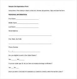 basic application form template 15 employment application templates free sle