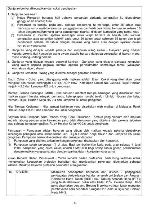 nota penerangan 2015 nota penerangan 2013 pelepasan cukai 2013 nota penerangan