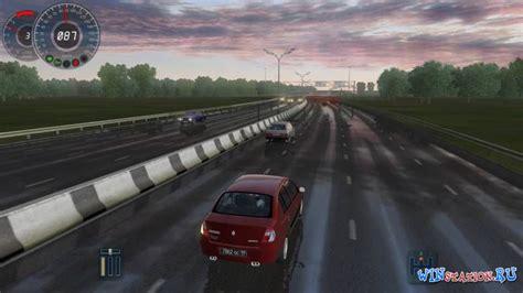 igri simulyatori kazino игры симуляторы вождения на пк softcasino