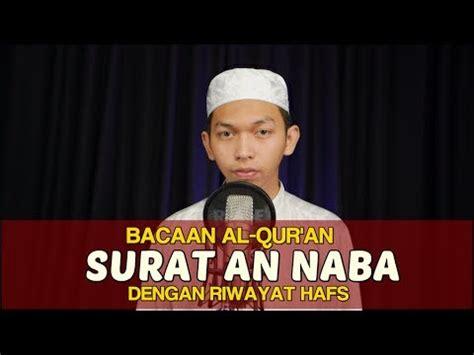 download mp3 al quran surat an naba bacaan al quran riwayat hafs surat 78 an naba oleh
