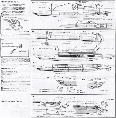 types of boats a z german submarine u 511 u boat type ix c plastic model