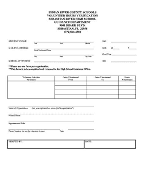 High School Community Hours Form Volunteer Orange County Indianrivermiddleschoolvolunteer Hoursorg Fill