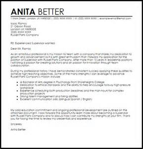 Supervisor Cover Letter Sample   LiveCareer