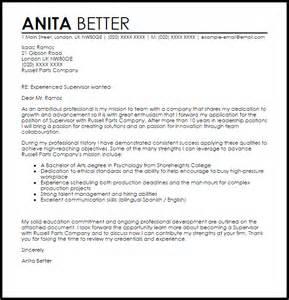 Supervisor cover letter sample livecareer
