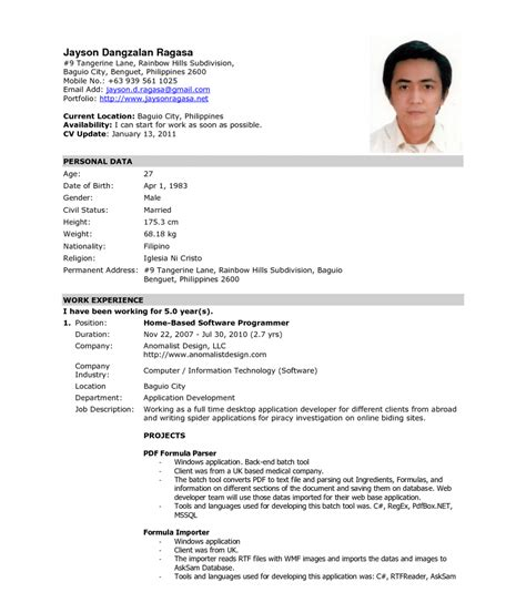 tamu resume template standard employment 5 cv format for application emmalbell