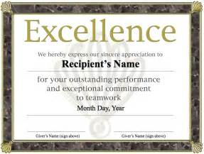 excellence award pages template