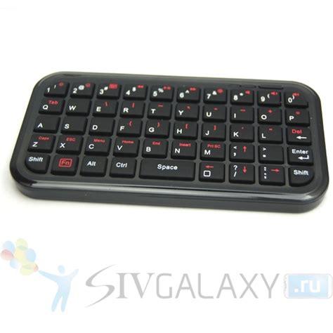 samsung keyboard themes note 4 беспроводная клавиатура для note 2 и samsung galaxy s4