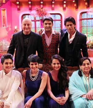 Senar Magic Extraline Akm shah rukh kajol recreate ddlj magic on comedy nights with kapil