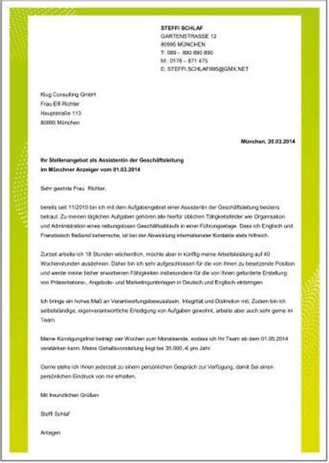 Anschreiben Bewerbung Professional Bewerbungsvorlagen Pro Contra Was Eine Vorlage K 246 Nnen Muss