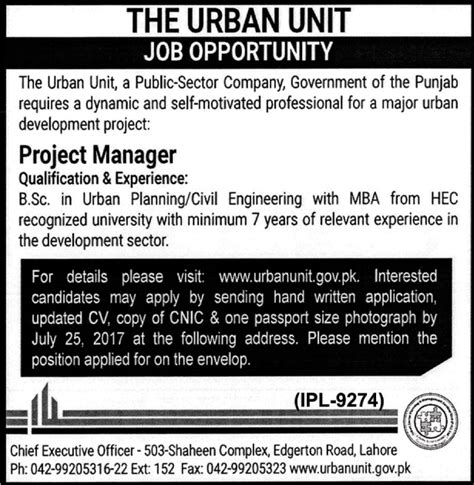 Unit Vii Project Mba 6941 by Project Manager In The Unit Lahore 14 July 2017
