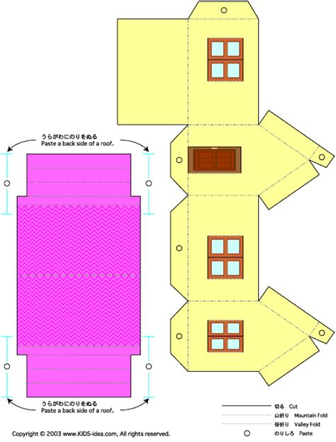 papercraft template house related keywords papercraft