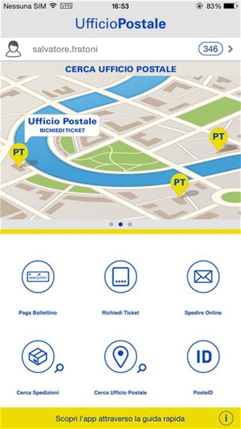 ufficio postale raccomandata l applicazione delle poste italiane che far 224 la fila al
