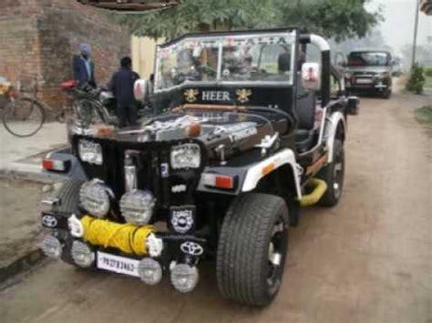 jeep punjab landi jeep rahon s b s nagar punjab