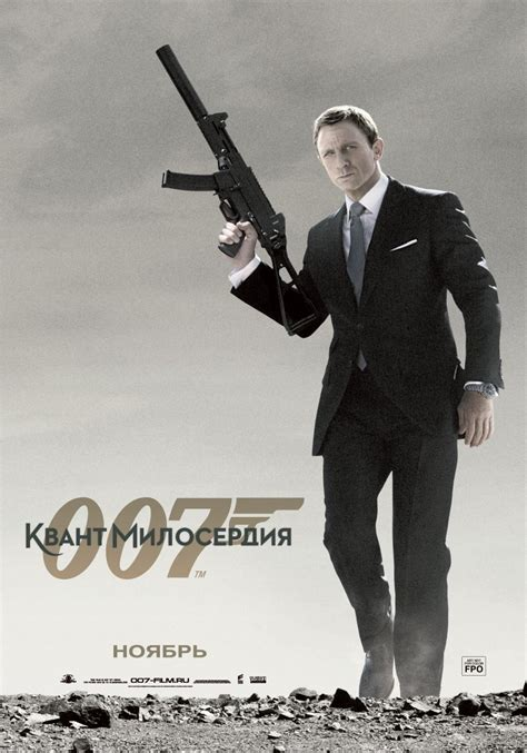 quantum of solace film budget quantum of solace 2008 poster freemovieposters net