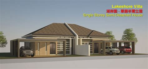 single storey semi detached house floor plan lakeshore villa senadin single storey terrace and semi detached