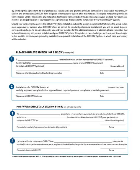 Directv Permission Letter Landlord Sle Landlord Form 18 Free Documents In Word Pdf