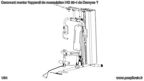 Banc De Musculation Domyos Hg085 by Comment Monter L Appareil De Musculation Compact Et