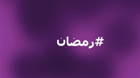 emoji jepang semangat dari twitter hadirnya emoji bertema ramadhan jurnalapps