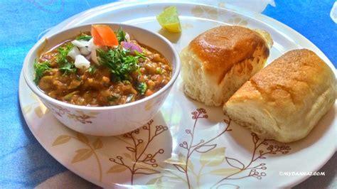 pav bhaji pav recipe pav bhaji driverlayer search engine