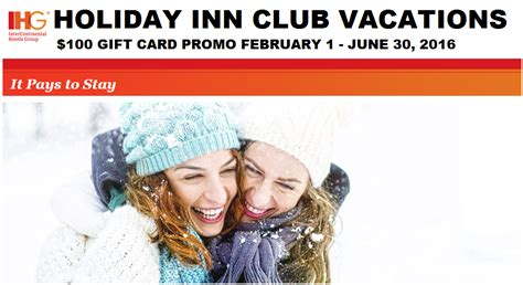Holiday Inn Gift Card - friendship holiday inn gift card holiday inn gift card does holiday inn sell gift