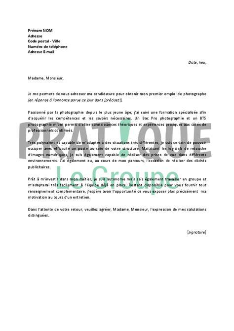 Lettre De Motivation Vendeuse Boulangerie Débutant Application Letter Sle Modele De Lettre De Motivation Pour Un Emploi