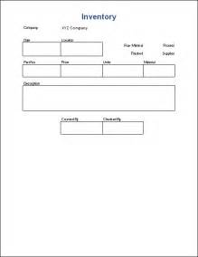 Inventory Labels Template inventory template stock inventory spreadsheet