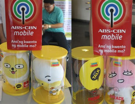 Mobile Giveaway - kakao talk and abs cbn mobile activation launch event lead events ph