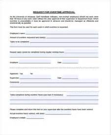 Template For Form by Request Form Template
