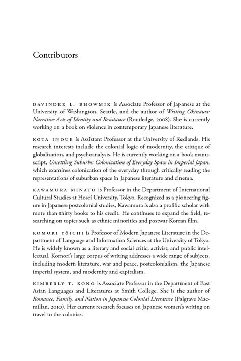 My Family Essay In Japanese by Reading Colonial Japan Text Context And Critique Edited By Michele M And Helen J S